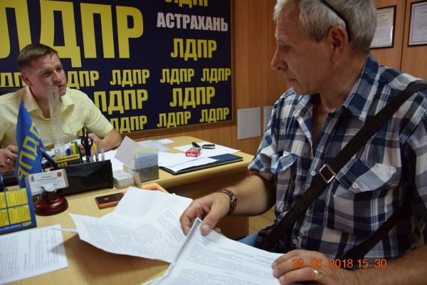 Сироты-выпускники интернатов. Астраханские проблемы с получением жилья.Круг замкнулся?