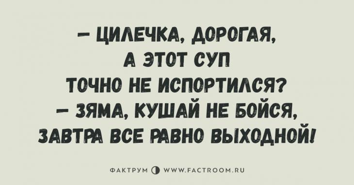 Парень — девушке: — Нам непременно нужно пересмотреть свои отношения. — С какой серии?