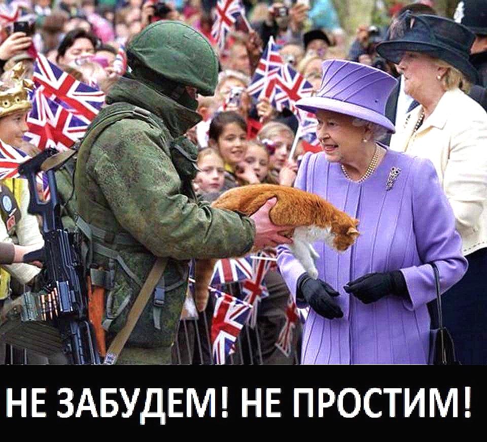 «Ответ будет жестким»: Россия впервые официально назвала Британию врагом
