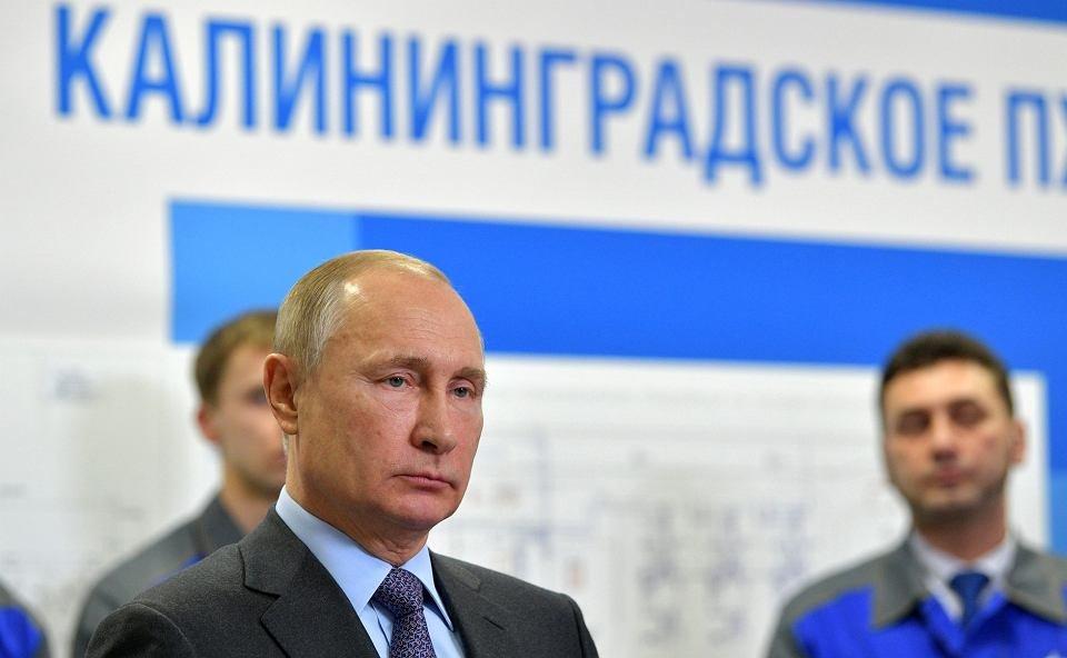 Путин передаёт привет Грибау…