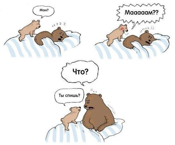 Возможно все)))