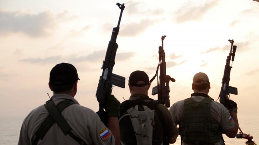 «Мы поднимем имидж страны»: основатель первой российской частной военной компании дал интервью RT