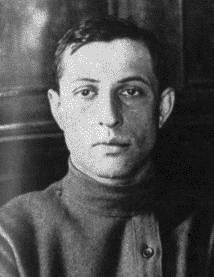 Леонид Каннегисер. Поэт, взя…