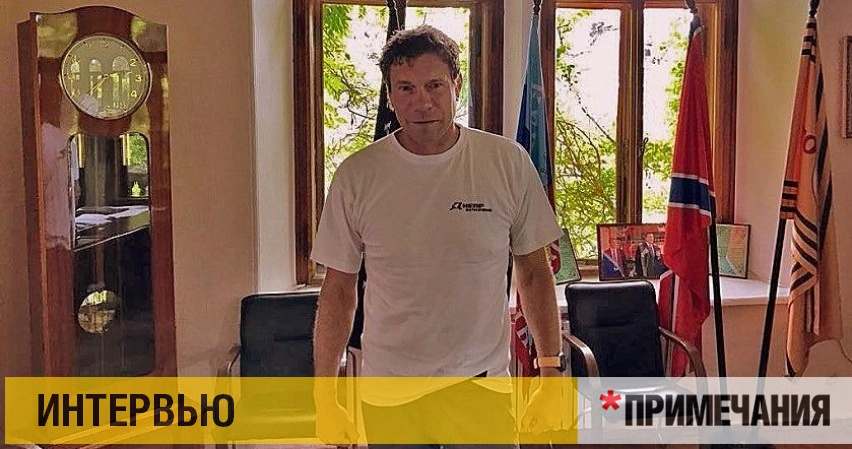 «Я был одним из самых свободных людей Украины» — интервью с Олегом Царевым