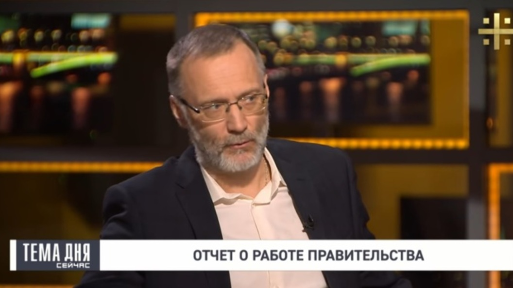 Правительство считает финансовую схему панацеей от всех проблем в России - Сергей Михеев