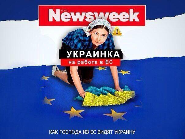 Поляки жалуются, что украинц…
