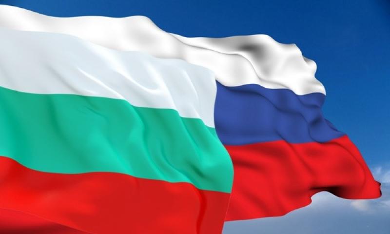 Нужно ли обижаться на Болгарию