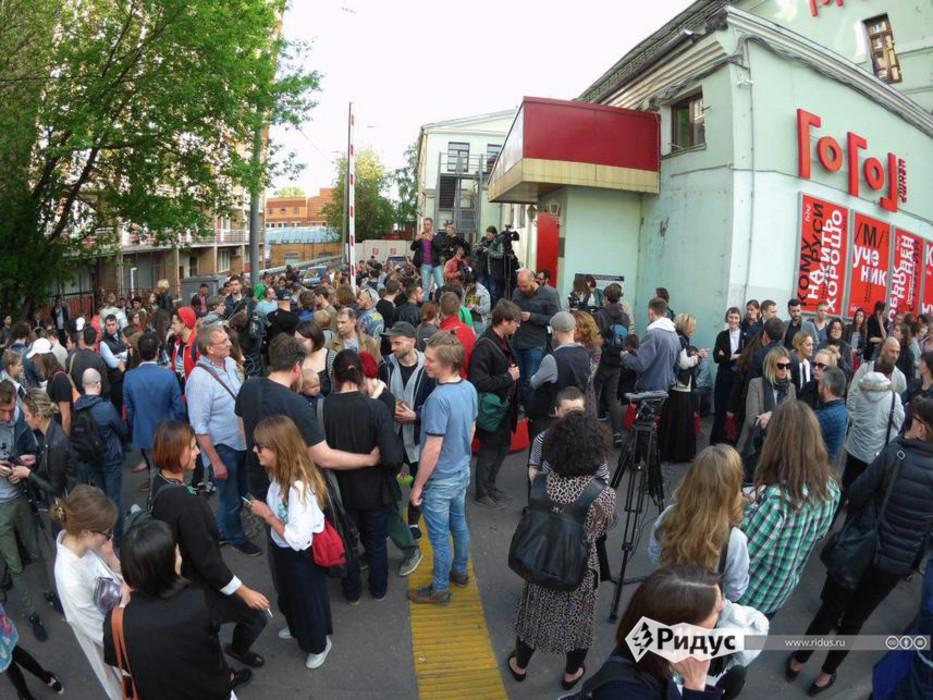 Сотни москвичей вышли к «Гог…
