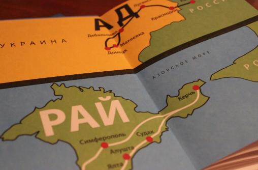 Делегации ДНР и ЛНР прибудут на праздничные мероприятия в Крым