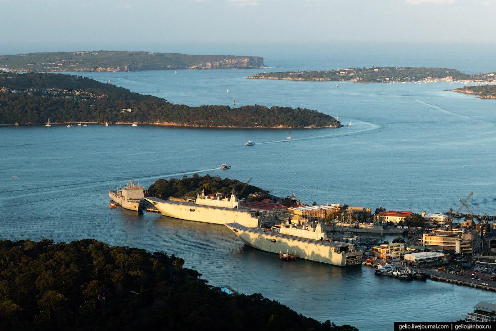 HMAS Kuttabul