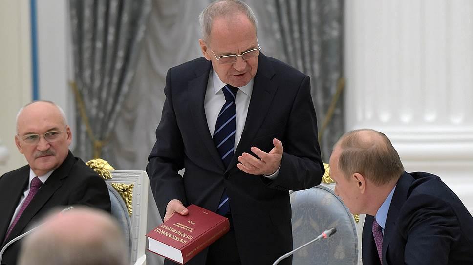 Российскую Конституцию ждут …