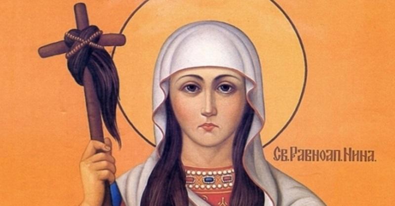 святая нина в православии