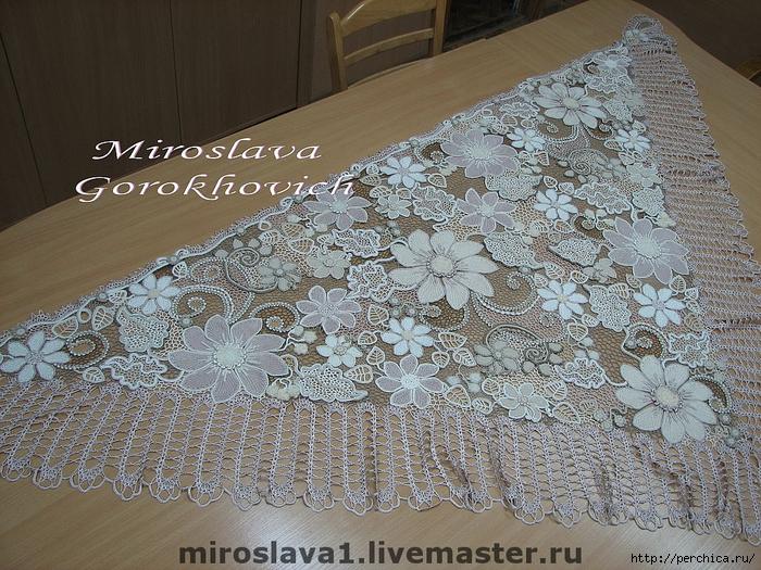 d093514878-aksessuary-kruzhevo-ot-miroslavy-gorohovich-n5087 (700x525, 413Kb)