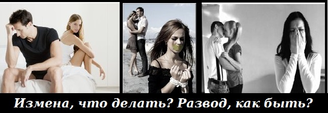 Как сделать чтобы муж поверил - Danetti.Ru