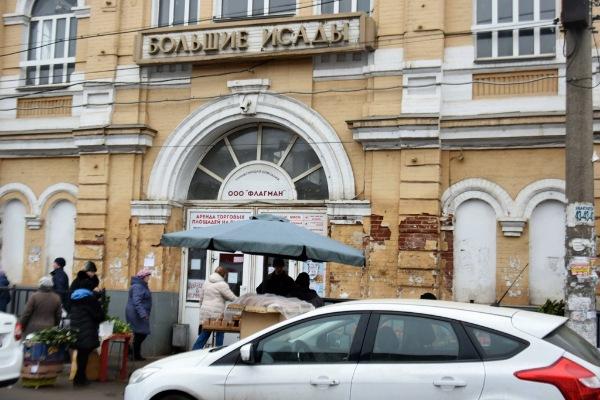 Лес рубят - щепки летят? О ситуации на рынке Большие Исады в Астрахани.