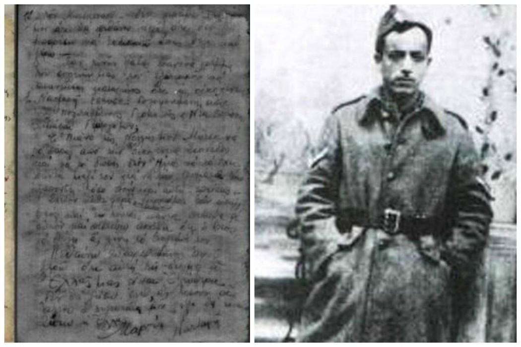 Павел Полян расшифровал уникальные записи узника из зондеркоманды Освенцима