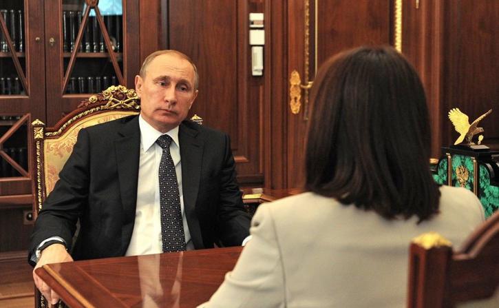 Доигрались, президент России…