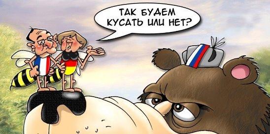 """""""Срам один! Европа скачет во…"""
