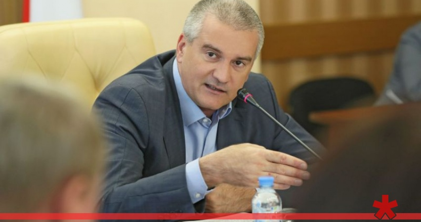 Аксенов запретил говорить слово «кислотонакопитель»