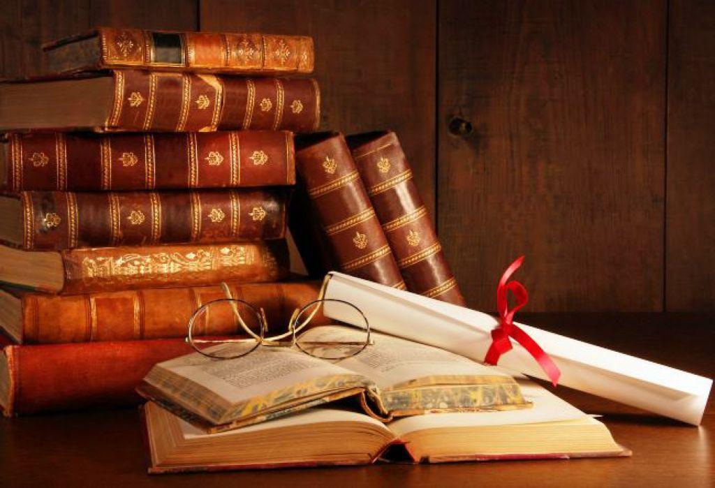 Библиотека Ивана Грозного