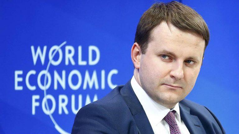 Российский министр в Давосе:…
