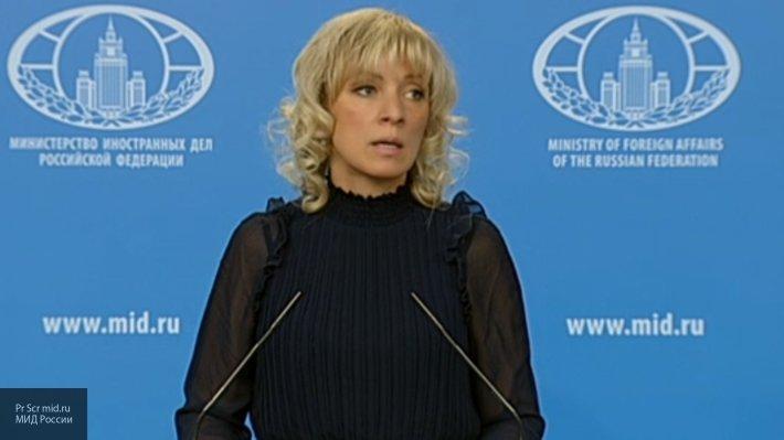 Захарова отреагировала на ситуацию с российскими биатлонистами в Австрии