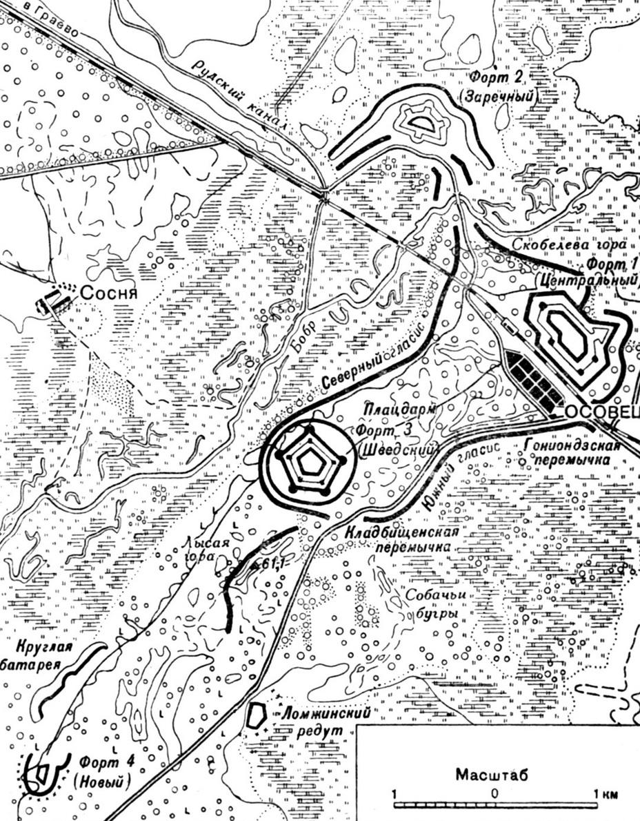 Схема развития Осовецкой крепости из книги С. А. Хмелькова «Борьба за Осовец».