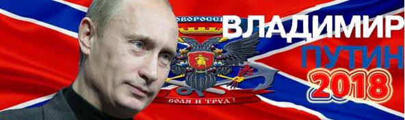 Это единственная причина, по которой я не буду голосовать за Путина