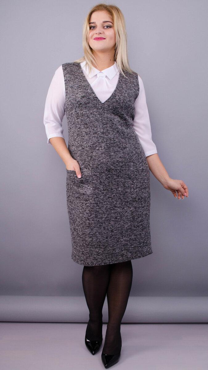 Женщина в теплом сарафане. /Фото: static-eu.insales.ru