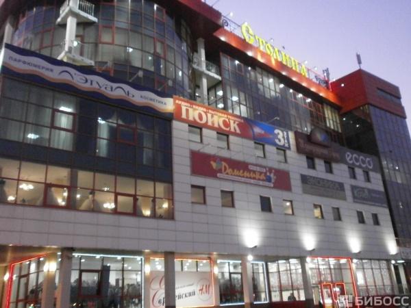 ВоВладикавказе эвакуировали 12 зданий иничего ненашли