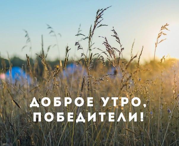 Запись за 23.12.2017 02:00:00 +0200