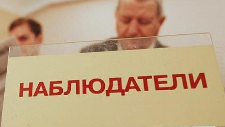 Отказ от признания выборов Россией: Киев ставит США в щекотливое положение