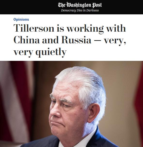 Подумайте об этом хорошенько... Грядёт большая сделка, в которой Сирия и Украина - незначительные элементы