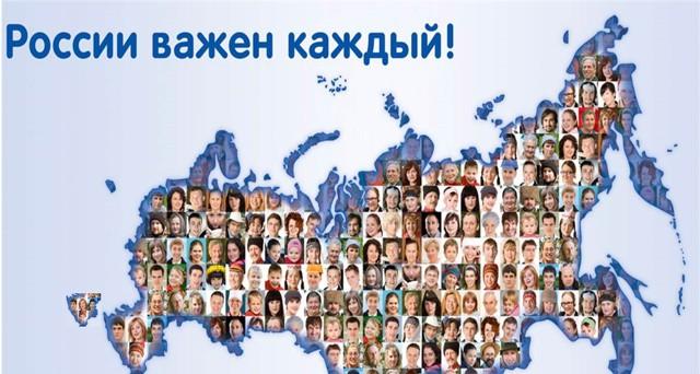 Росстат: Россия вымирает, вся надежда на мигрантов