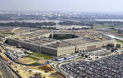 Пентагон потратил около 100 миллионов долларов на неподходящий камуфляж