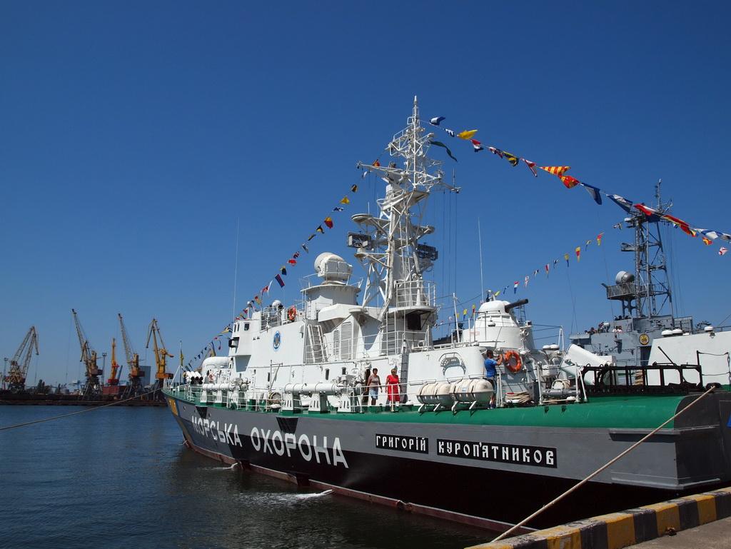 Не быть Украине владычицей морскою