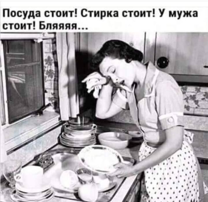 Если жена пришла домой в полночь, а муж в пять минут первого, ну вы сами понимаете, кто сегодня в семье - прокурор