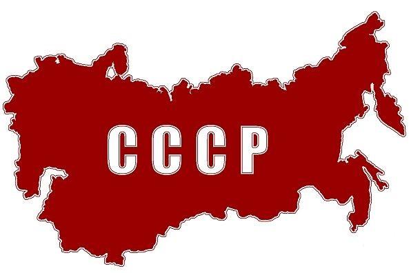 Скульптура в СССР: историческая справка