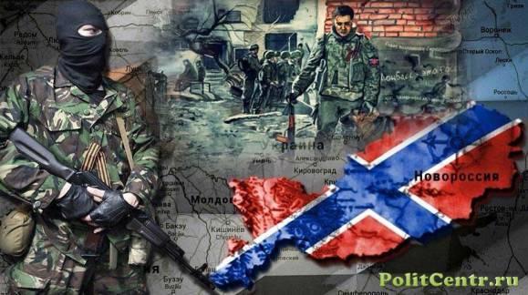 Срочное заявление Армии ДНР о попытке ВСУ прорвать оборону под Горловкой