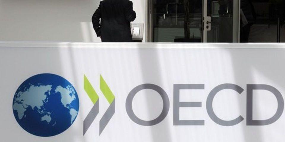ОЭСР снизила оценку роста мировой экономики в 2018 году до 3,7%