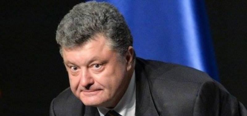 Порошенко готовит «срыв Москвой минского формата»