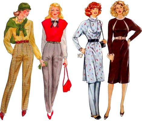 Мода Одежды 80Х