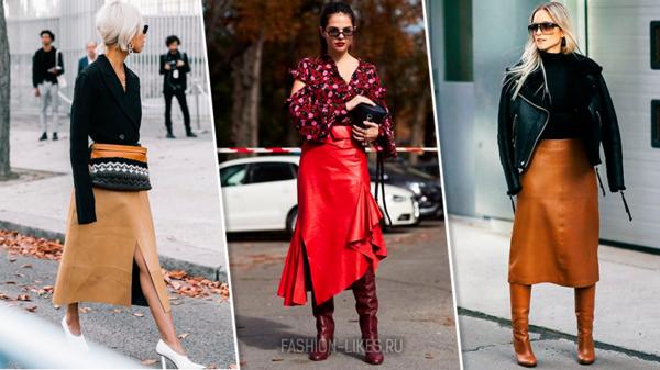 Какие фасоны кожаной юбки сейчас в моде (4 варианта)