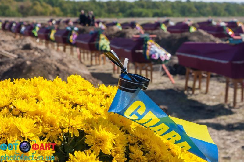 30% украинцев не на что покупать лекарства: Им советуют копить на гробы