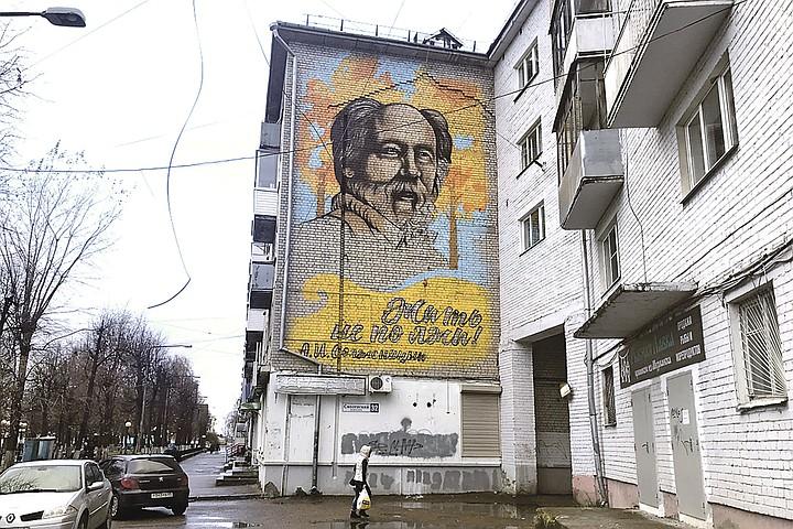 Битва под Солженицыным: гигантский портрет нобелевского лауреата расколол обычный двор на две враждующие половины