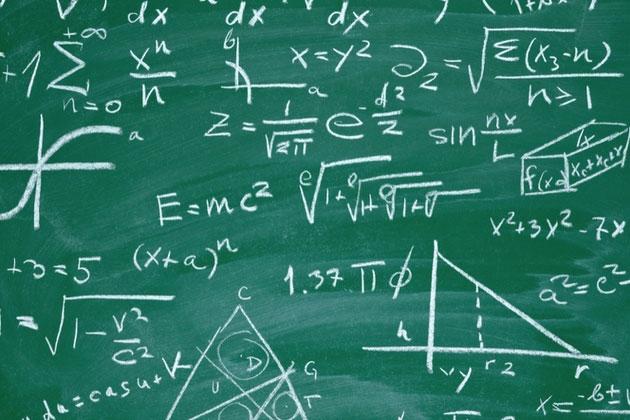 Математическое образование: есть ли повод для оптимизма?