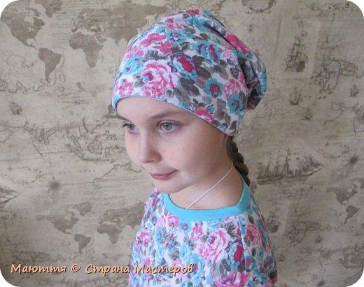 Трикотажная шапочка - бини