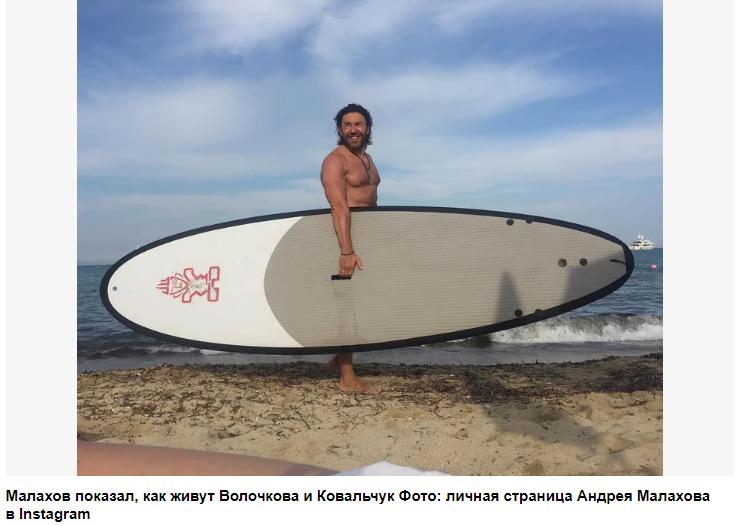 Малахов показал, в какой роскоши живут российские звезды. ВИДЕО