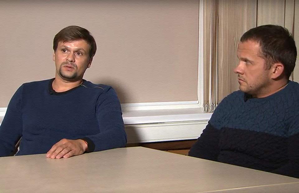 Являются ли Петров и Боширов геями