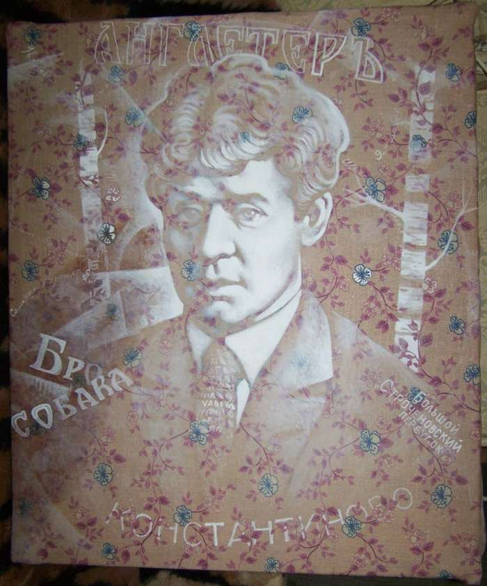 Вадим Сысоев - Белый свет